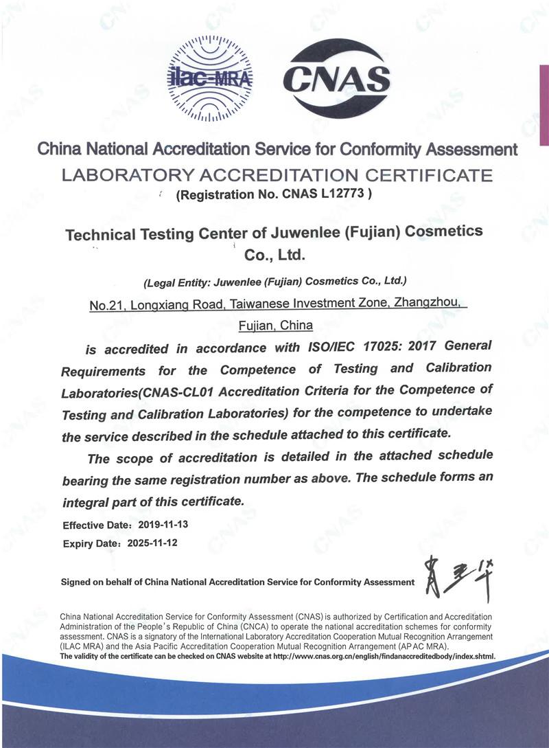 CNAS认证证书(英文).jpg